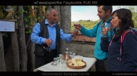 Гамарджоба Грузия! 3 серия - праздник Пиросмани