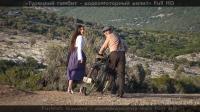 Турецкий гамбит - водкомоторный визит - кадр из фильма 13