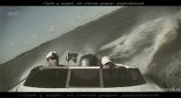 Трое в лодке, не считая водки видеофильм 1 серия 2