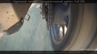 Турецкий гамбит - водкомоторный визит - кадр из фильма 14