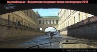 Ладожская водкомоторная экспедиция видеофильм 003