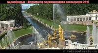 Ладожская водкомоторная экспедиция видеофильм 004