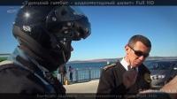 Турецкий гамбит - водкомоторный визит - кадр из фильма 16