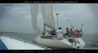 Трое в лодке, не считая водки видеофильм 1 серия 6