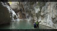 Турецкий гамбит - водкомоторный визит - кадр из фильма 20