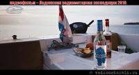 Ладожская водкомоторная экспедиция видеофильм 010