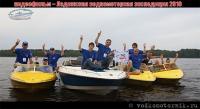 Ладожская водкомоторная экспедиция видеофильм 016