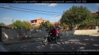Турецкий гамбит - водкомоторный визит - кадр из фильма 25