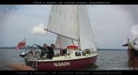Трое в лодке, не считая водки видеофильм 1 серия 18