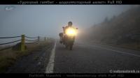 Турецкий гамбит - водкомоторный визит - кадр из фильма 28