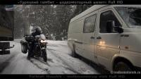 Турецкий гамбит - водкомоторный визит - кадр из фильма 29