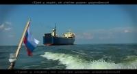 Трое в лодке, не считая водки видеофильм 2 серия 23