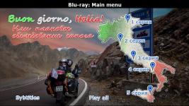 Главное меню Blu-ray фильма Buon giorno, Italia! Или плановое обследование сапога