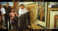 Египет по путевке - видеофильм онлайн