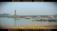 Египет по путевке - видеофильм онлайн 05