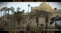 Египет по путевке - видеофильм онлайн 06