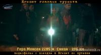 Египет по путевке - видеофильм онлайн 014