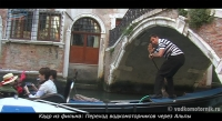Кадр из фильма - Переход водкомоторников через Альпы - Венеция 7