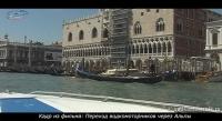 Кадр из фильма - Переход водкомоторников через Альпы - Венеция 3