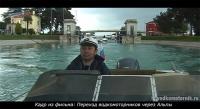 Кадр из фильма - Переход водкомоторников через Альпы - Переход Grago - Venice