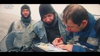 Маленькое мотопутешествие вокруг Европы – видеофильм онлайн