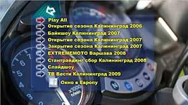 Путешествие с Октоберфеста за шампанским! онлайн видеофильм