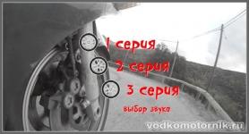 Главное меню dvd диска видеофильма Маленькое мотопутешествие вокруг Европы