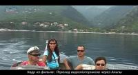 Кадр из фильма - Переход водкомоторников через Альпы - Хорватия