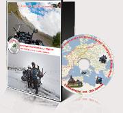 Диск и коробка видеофильма Маленькое мотопутешествие вокруг Европы