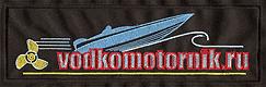 Вышивка на плотной ткани vodkomotornik.ru