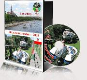 Оформление диска и коробки видеофильма Польский гамбит