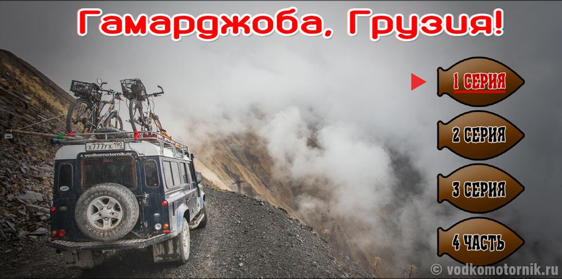 full_georgia-main-menu.jpg