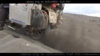 Мотопутешествие в Исландию - кадр из фильма 005