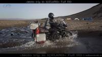 Мотопутешествие в Исландию - кадр из фильма 010