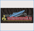 Фирменная вышивка vodkomotornik.ru