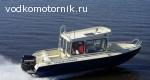 Продам лодку алюминиевую-каютную Trident  620 СТ Evol.