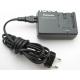 Зарядное устройство Panasonic VSK0651 продам