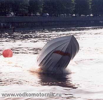 1998г. Калининград.