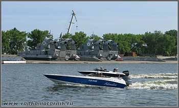 Водкомоторные катера