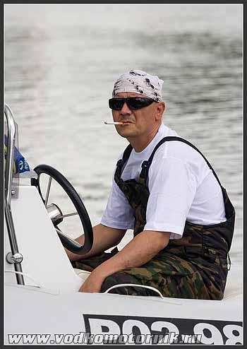 Капитан скоростного катера.