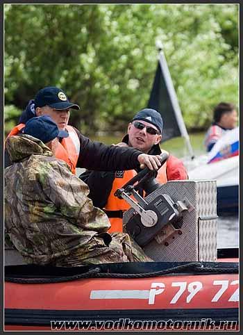 Команда катера.