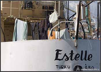 Яхта \'Estelle\' Turku