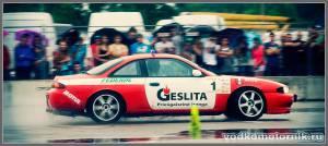 Drift-2012-img_4922