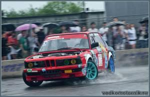 Drift-2012-img_4985