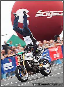img_1849 Stunt Grand Prix Bydgoszcz - 2011