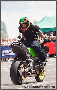 Stunt Grand Prix Bydgoszcz - 2011 img_1941