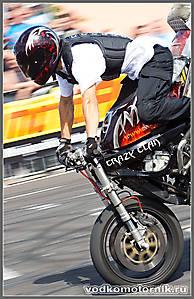 img_2223 Stunt Grand Prix 2011 Bydgoszcz