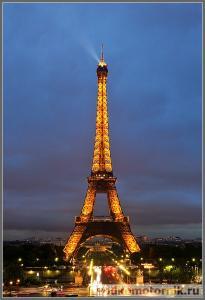 Эйфелева башня ночная