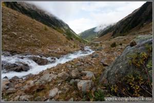 Альпы - речка