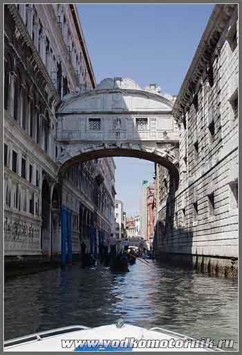 Венеция. Выход на Большой канал.